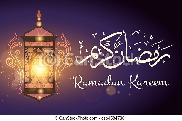 Beauty Ramadan Greeting Background   Csp45847301