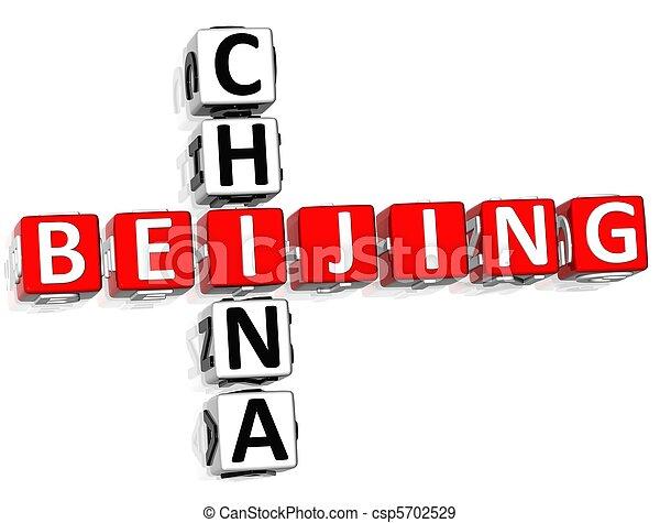 Un crucigrama de porcelana de Beijing - csp5702529