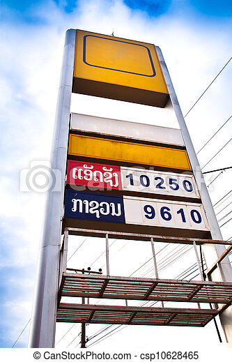 bensinstation, pris - csp10628465