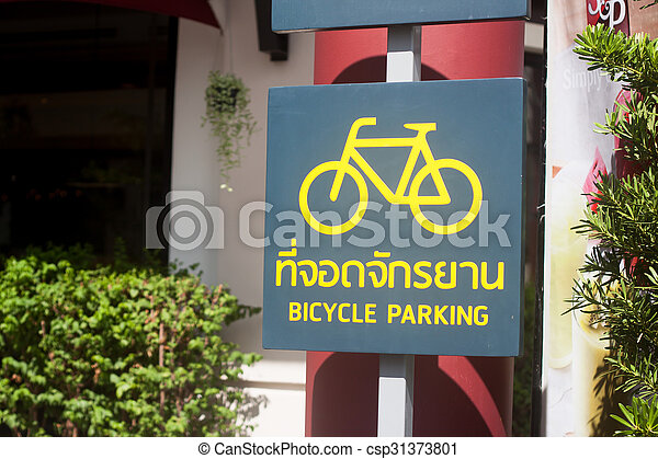 Bicycle parking sign - csp31373801