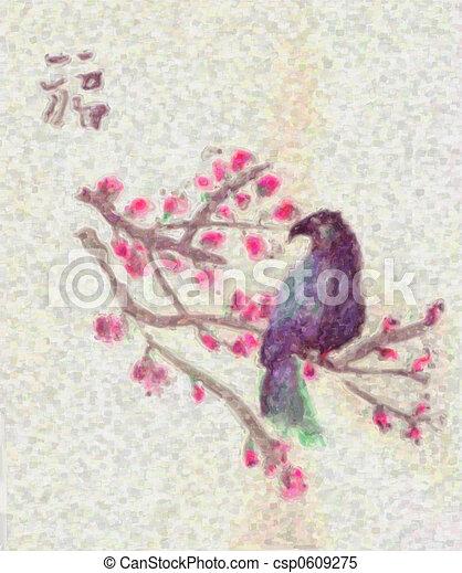 Bird Design - csp0609275