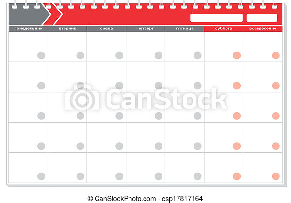 blank monthly planner