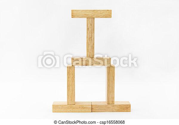 Blocks of wood isolated on white background - csp16558068