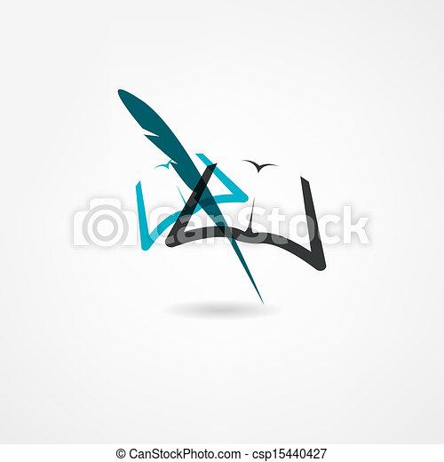 book icon - csp15440427