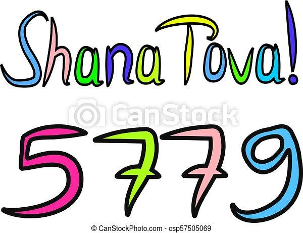 Rosh hashanah. Sketch, Doodle, mano dibujada. Inscripción de Lettering traducida por Shana Tova Happy Rosh Hashanah. Ilustración Vector 5779 sobre antecedentes aislados. - csp57505069