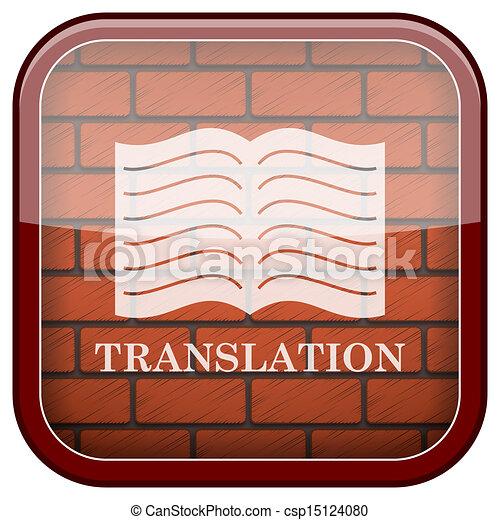 Bricks wall icon - csp15124080