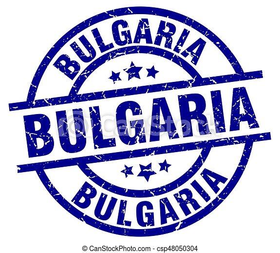 Bulgaria blue round grunge stamp - csp48050304