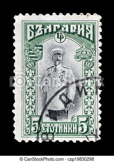Bulgarian stamp 1911 - csp19830298