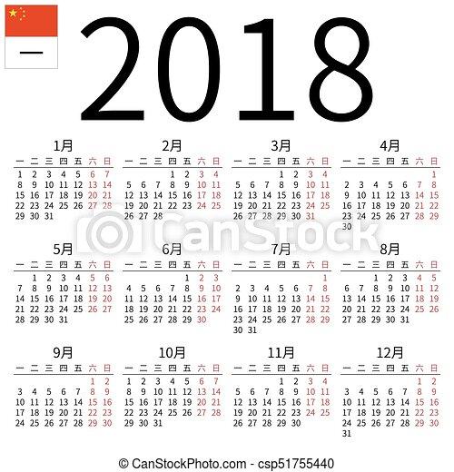 Calendar 2018, Chinese, Monday - csp51755440