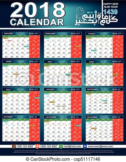 home design program download with Calendar 2018 Hijri 1439 Islamic 51117146 on Stock Photos Silicone Spatula Set Two Kitchen Spatulas Vector Illustration Image31745113 furthermore B Tech In  puter Science Engineering further How To Make Chalkboard Printables further Hard Work 15163495 together with Create A Refreshing Beer Themed Poster Design In Photoshop.