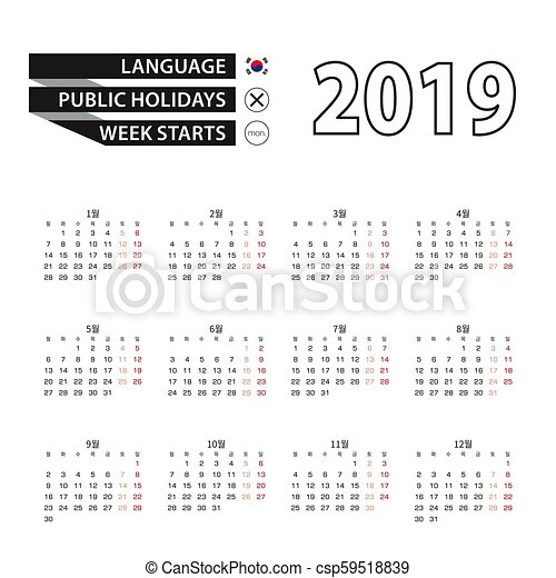 calendar 2019 in korean language week starts on monday vector calendar 2019 year