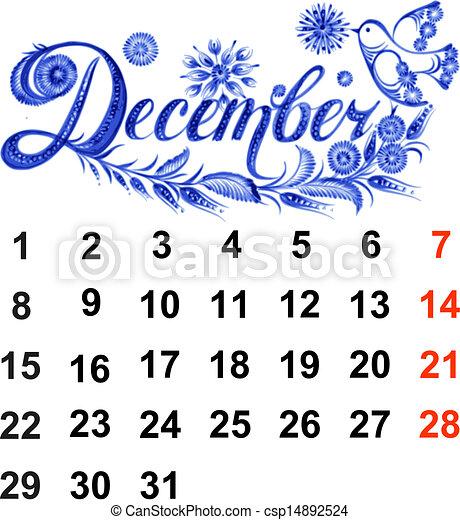 December Calendar Clipart