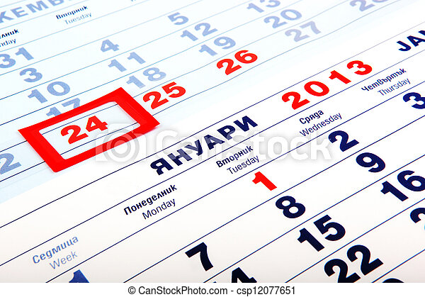 calendar - csp12077651