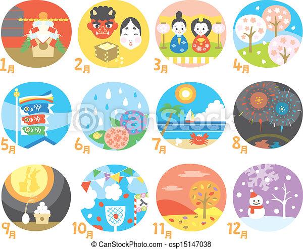 Calendario Giapponese.Calendario Giapponese