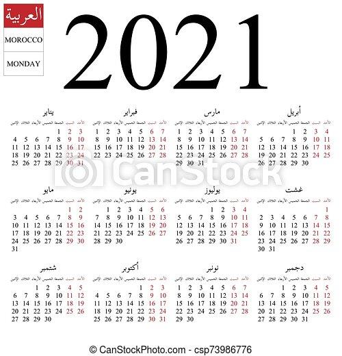 Calendrier Arabe 2021 Calendrier, arabe, 2021, lundi. Arabe, vecteur, débuts, fetes