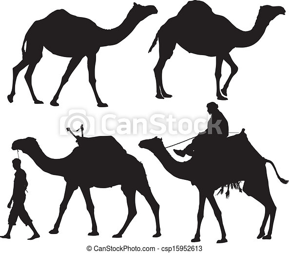 Free camel clipart clip art pictures graphics illustrations 2 - WikiClipArt