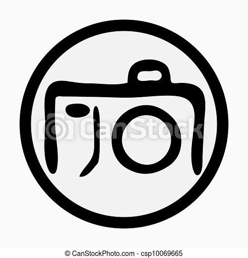 camera design - csp10069665