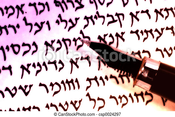 Picture Of Hebrew Writing And Pen With Color And Blur