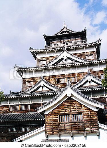 Japan Hiroshima Castle - csp0302156