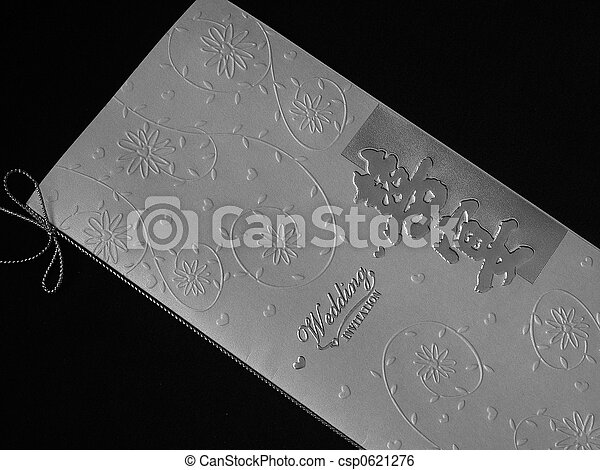 Card Stock  Wedding Invitations on Stock Image Of Wedding Invitation Card   A Wedding Invitation Card