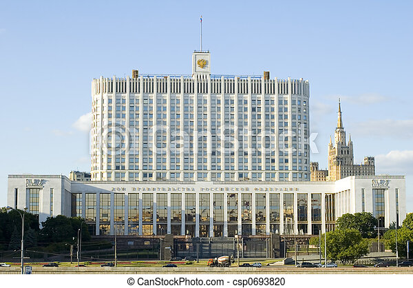 House Russian government - csp0693820