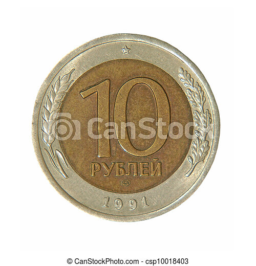 USSR monet ten roubles.Isolated. - csp10018403