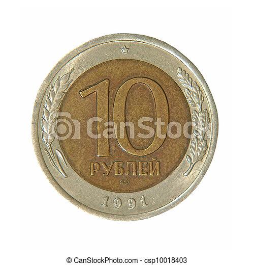 USSR monet ten roubles.Isolated. - csp10018403