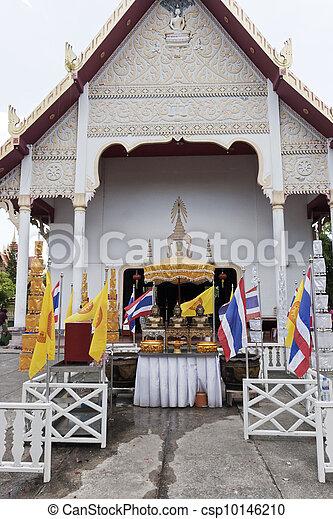 Wat Phra Thong - csp10146210
