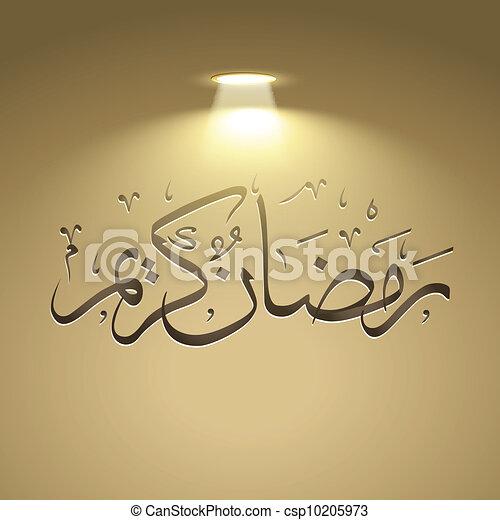 ramadan kareem vector - csp10205973