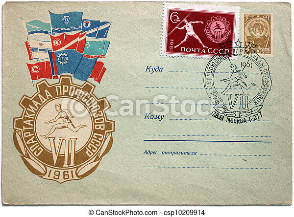 Javelin Throwing Stamp - csp10209914