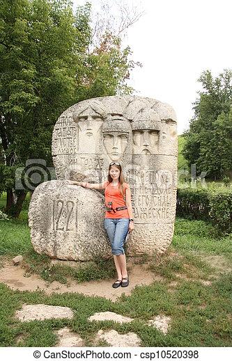 Landmark of Nizhny Novgorod - csp10520398