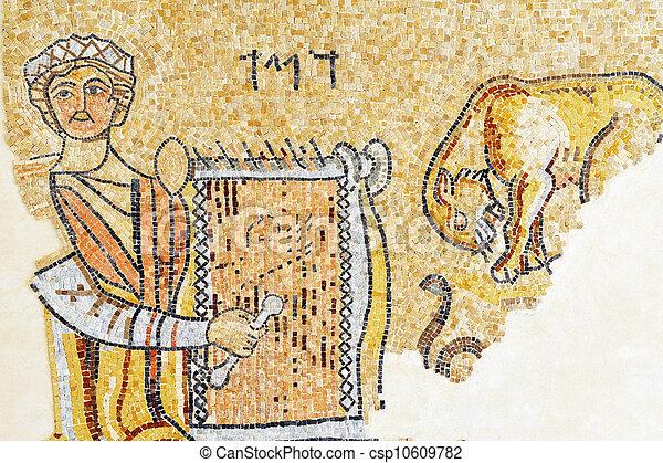 Travel Photos of Israel - Good Samaritan Byzantine Church - csp10609782