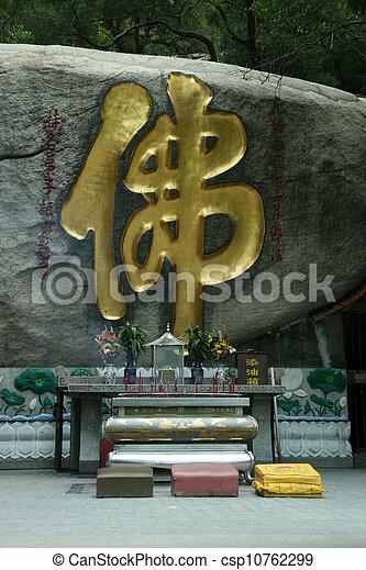 buddhist symbol - religion sign - csp10762299