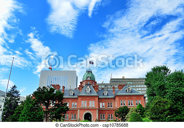 Former Hokkaido Government Office Building. - csp10785688