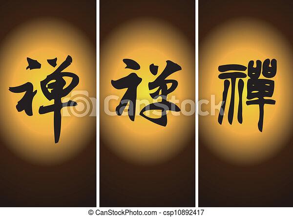 Chinese Zen Drawings Chinese Characters-zen