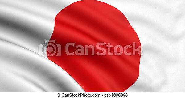 Flag Of Japan - csp1090898