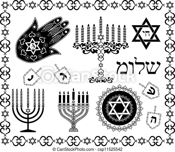 Set of jewish religious holiday vector symbols - csp11525542