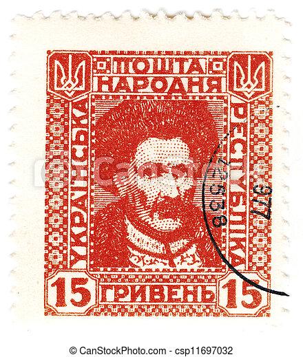 UKRAINE - CIRCA 1920 : portrait of Ivan Mazepa - Ukraine politics 18 century  - csp11697032