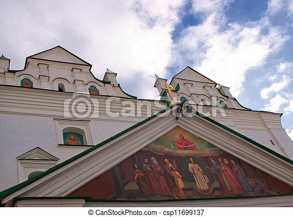 Orthodox church, Kiev, Ukraine - csp11699137