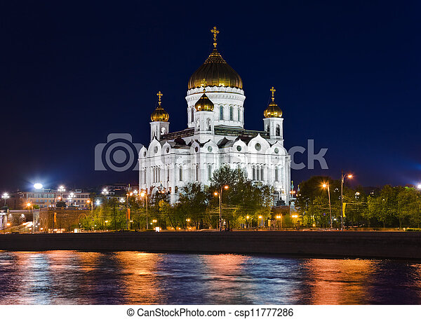 Church of Christ the Savior in Moscow - csp11777286