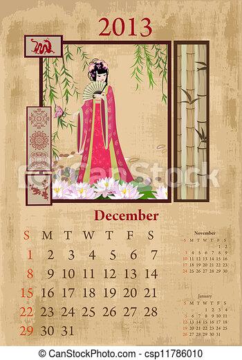 "Search Results for ""Calendar Cina Jantina Anak"" – Calendar 2015"