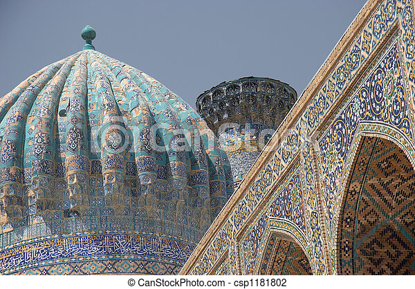 Islamic architecture - csp1181802