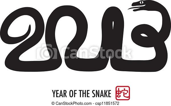 Chinese New Year 2013 Snake Calligraphy - csp11851572