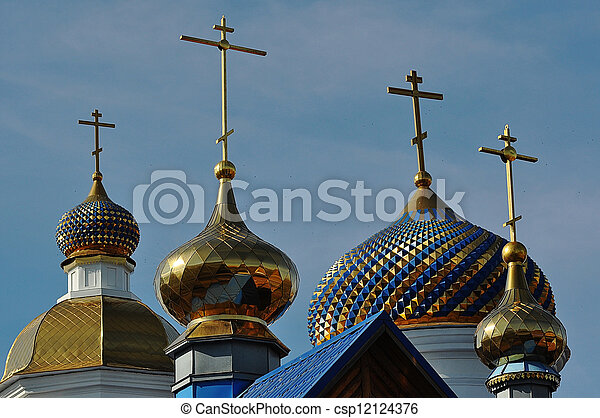 The dome of the Orthodox Church on the border between Europe and Asia - csp12124376
