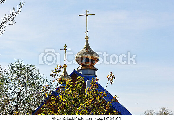 The dome of the Orthodox Church on the border between Europe and Asia - csp12124511