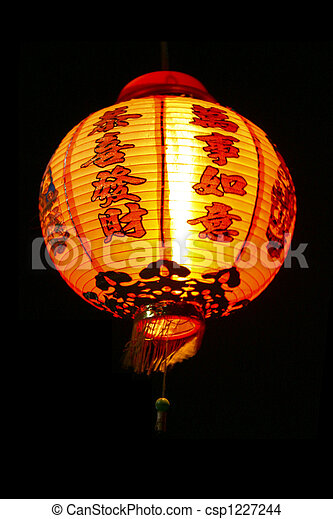 oriental lanterns at night - csp1227244
