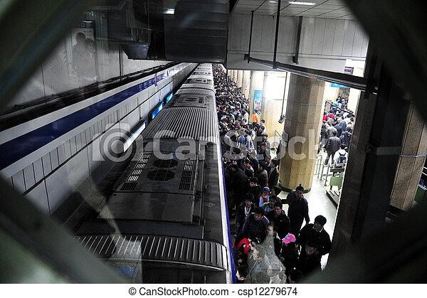Public transportation in China - Beijing Subway