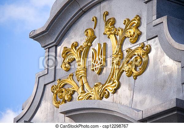 nacional, emblema, de, Ucrania, en, independencia, monumento - csp12298767
