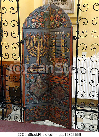 Krakow -  Remuh Synagogue is the smallest of all historic synagogues of the Kazimierz district of Kraków. It is currently the only active synagogue in the city.