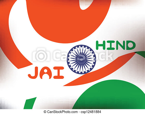 Vector illustration of  Republic Day in smooth wave with shiney color. - csp12481884